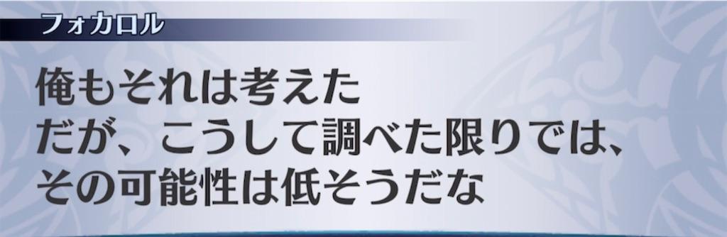 f:id:seisyuu:20210426212254j:plain