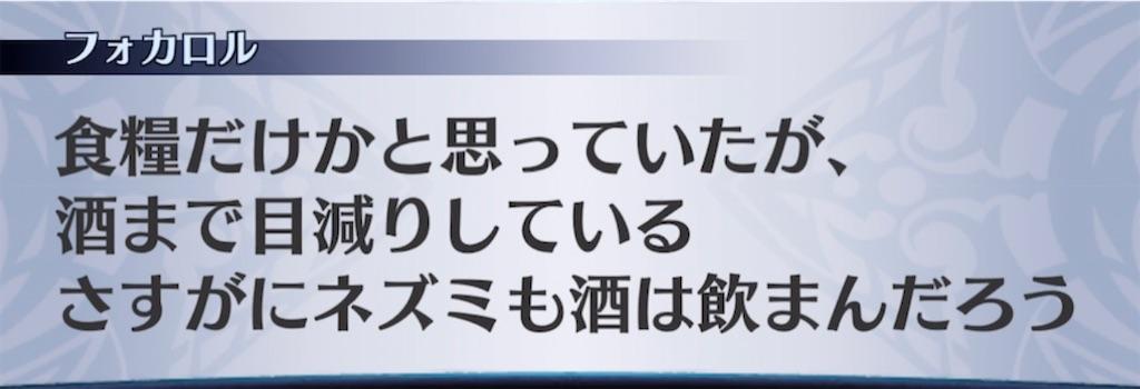f:id:seisyuu:20210426212257j:plain