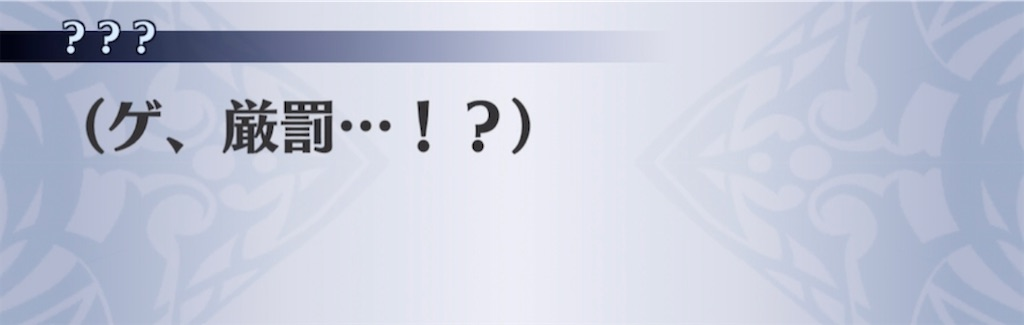 f:id:seisyuu:20210426212531j:plain