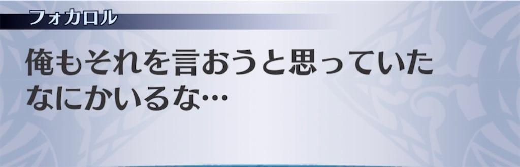 f:id:seisyuu:20210426212615j:plain