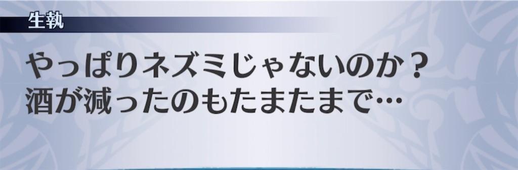 f:id:seisyuu:20210426212618j:plain