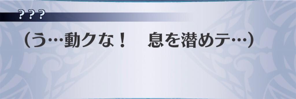 f:id:seisyuu:20210426212958j:plain