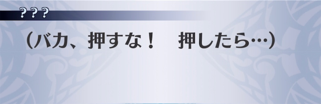 f:id:seisyuu:20210426213004j:plain