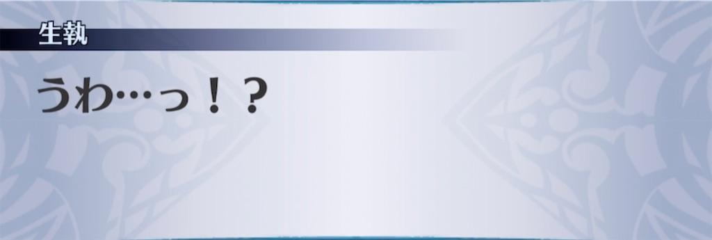 f:id:seisyuu:20210426213105j:plain