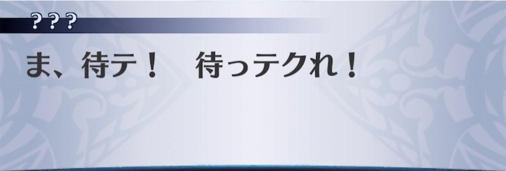 f:id:seisyuu:20210426213305j:plain