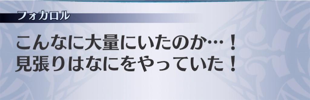 f:id:seisyuu:20210426213418j:plain