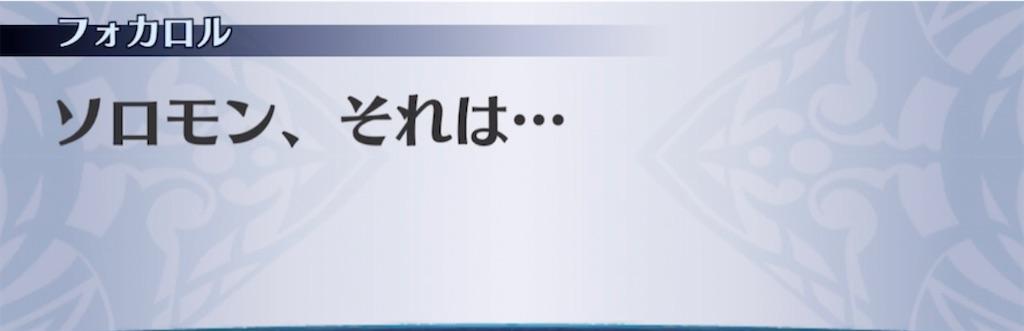f:id:seisyuu:20210426213424j:plain
