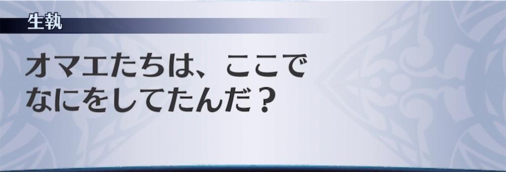 f:id:seisyuu:20210426213459j:plain