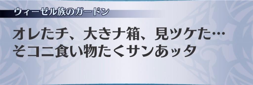 f:id:seisyuu:20210426213732j:plain