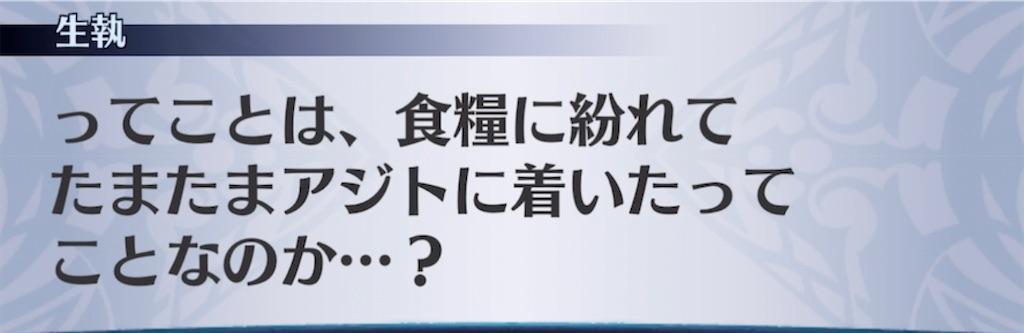 f:id:seisyuu:20210426213820j:plain