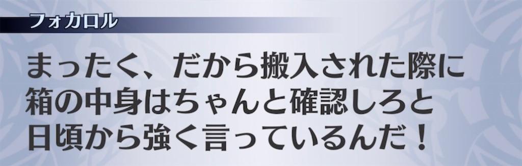 f:id:seisyuu:20210426213826j:plain
