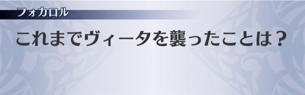 f:id:seisyuu:20210427142023j:plain