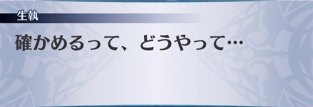 f:id:seisyuu:20210427142131j:plain