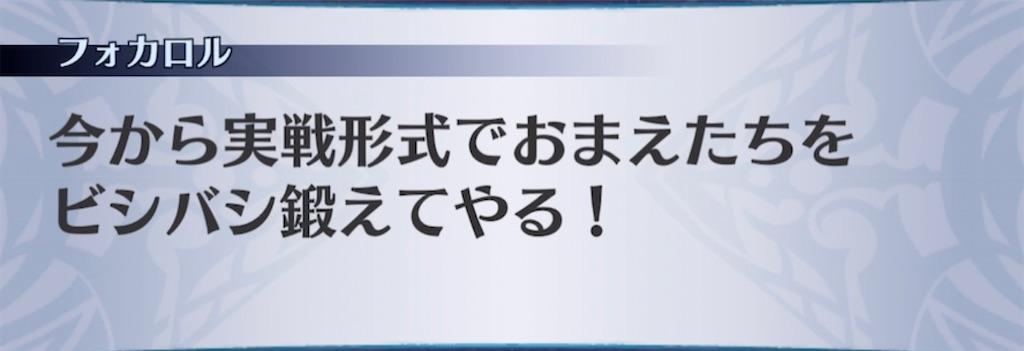 f:id:seisyuu:20210427142134j:plain