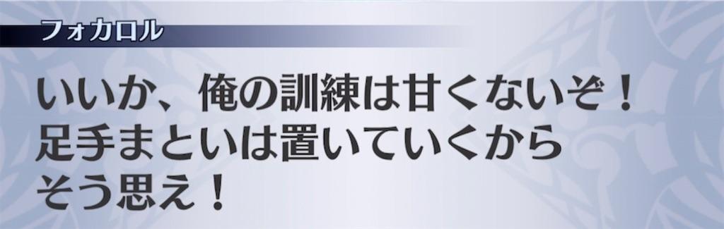 f:id:seisyuu:20210427142212j:plain