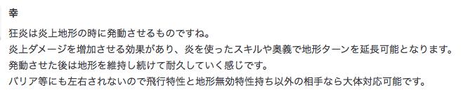 f:id:seisyuu:20210427164822p:plain