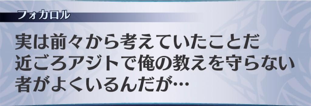 f:id:seisyuu:20210427195735j:plain