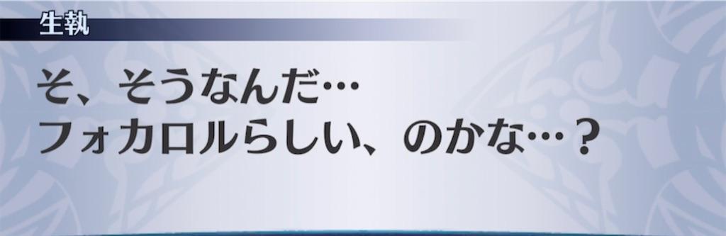 f:id:seisyuu:20210427195744j:plain
