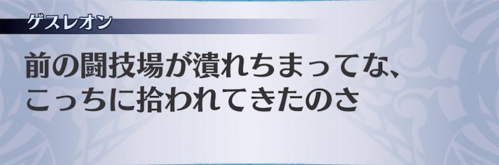 f:id:seisyuu:20210429200143j:plain