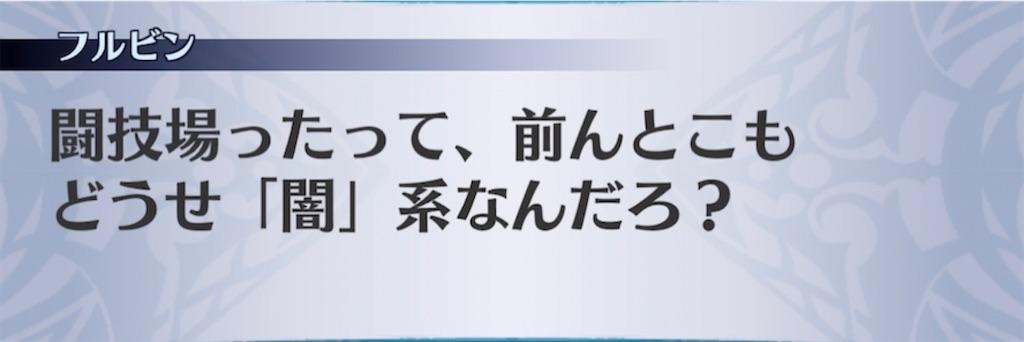 f:id:seisyuu:20210429200240j:plain