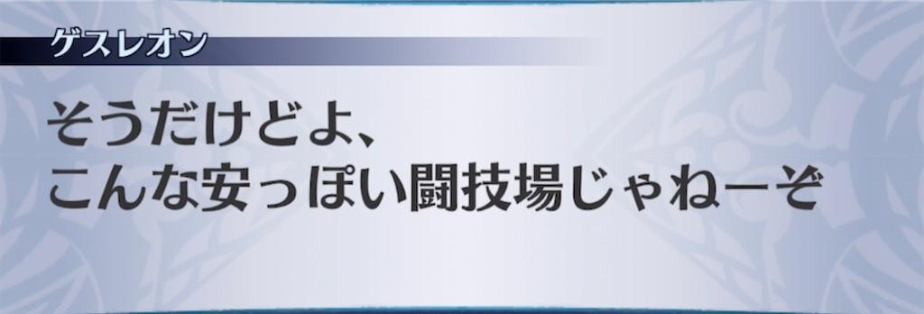 f:id:seisyuu:20210429200327j:plain