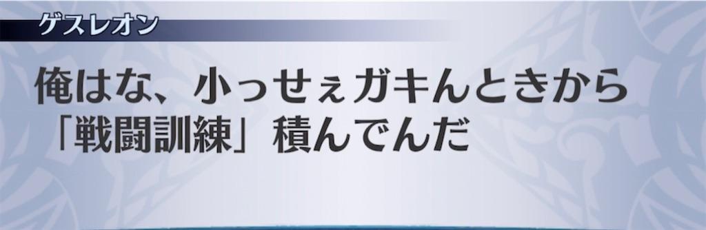 f:id:seisyuu:20210429200330j:plain