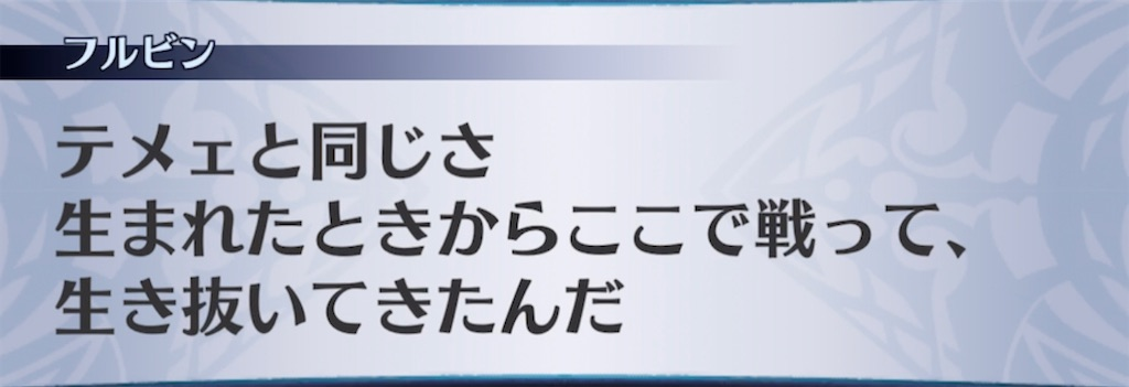 f:id:seisyuu:20210429200740j:plain
