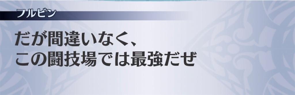 f:id:seisyuu:20210429200825j:plain
