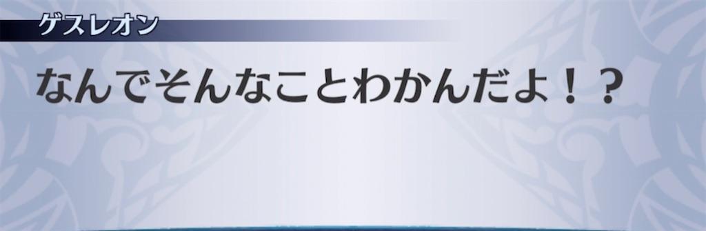 f:id:seisyuu:20210429201003j:plain