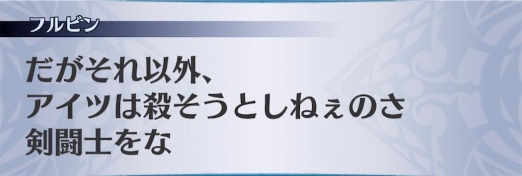 f:id:seisyuu:20210429201127j:plain