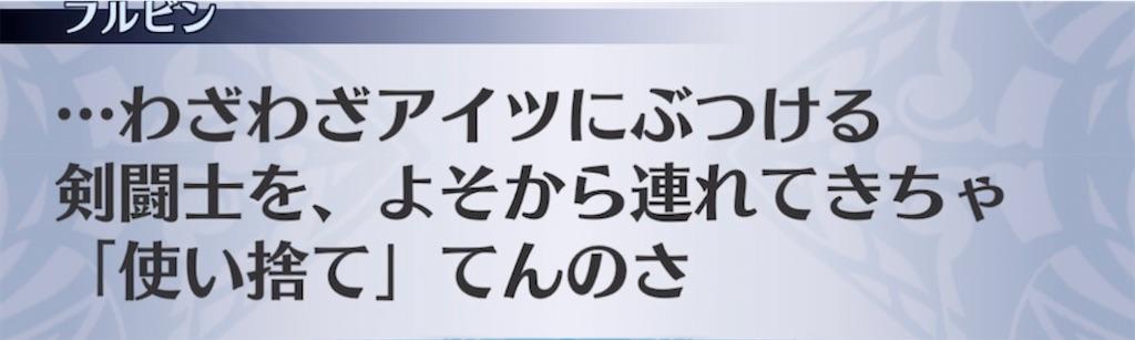 f:id:seisyuu:20210429201459j:plain