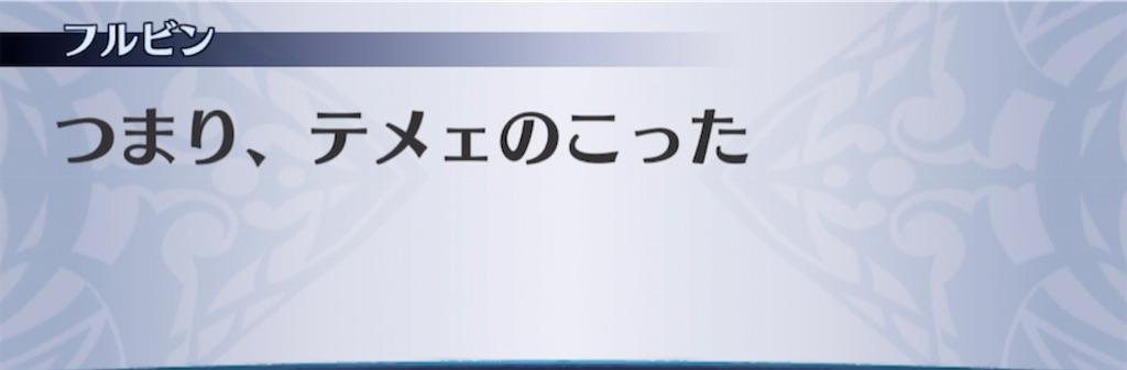 f:id:seisyuu:20210429201504j:plain