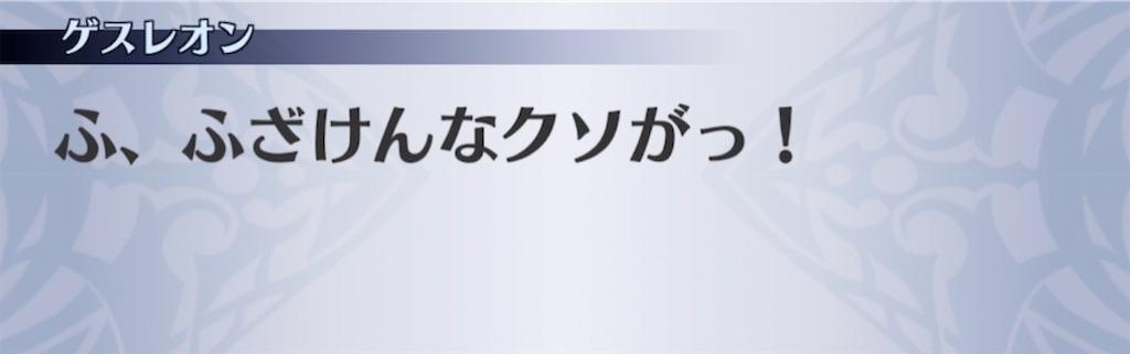 f:id:seisyuu:20210429201508j:plain