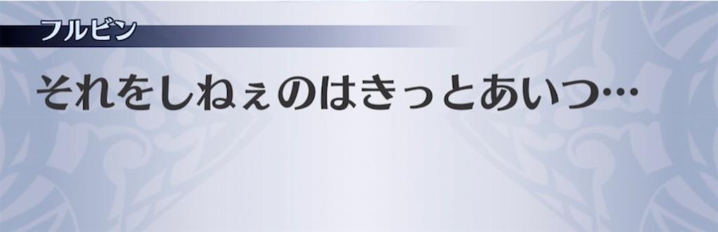 f:id:seisyuu:20210429201644j:plain