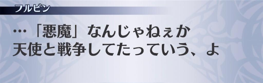 f:id:seisyuu:20210429201647j:plain