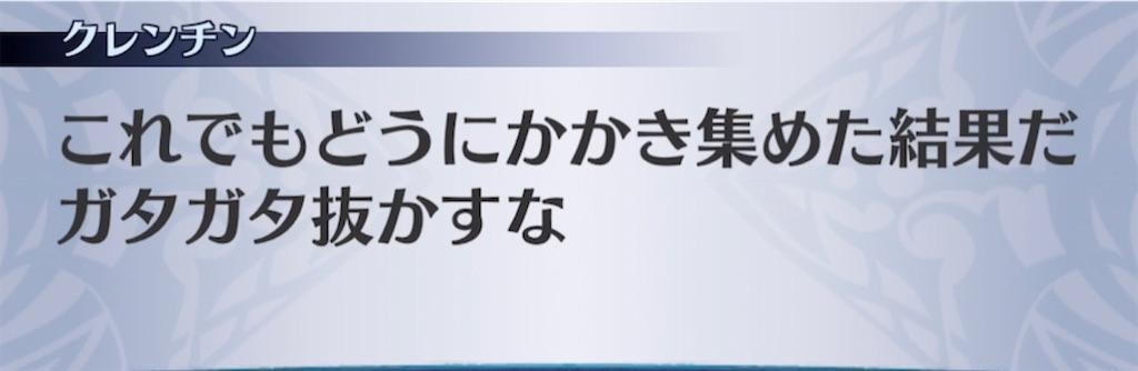 f:id:seisyuu:20210430201416j:plain