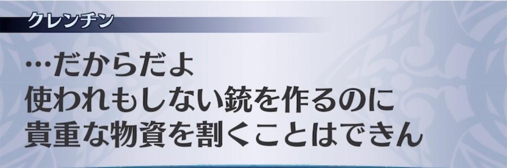 f:id:seisyuu:20210430201505j:plain