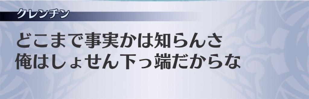 f:id:seisyuu:20210430201936j:plain
