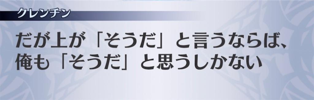 f:id:seisyuu:20210430201939j:plain