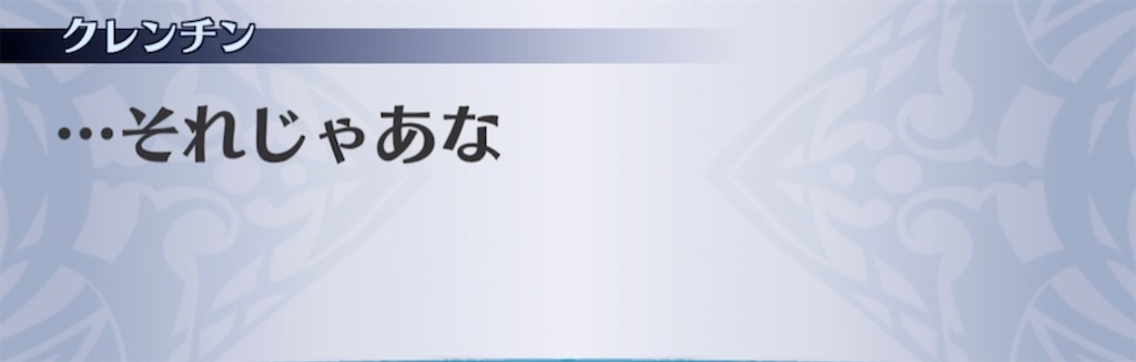 f:id:seisyuu:20210430202112j:plain