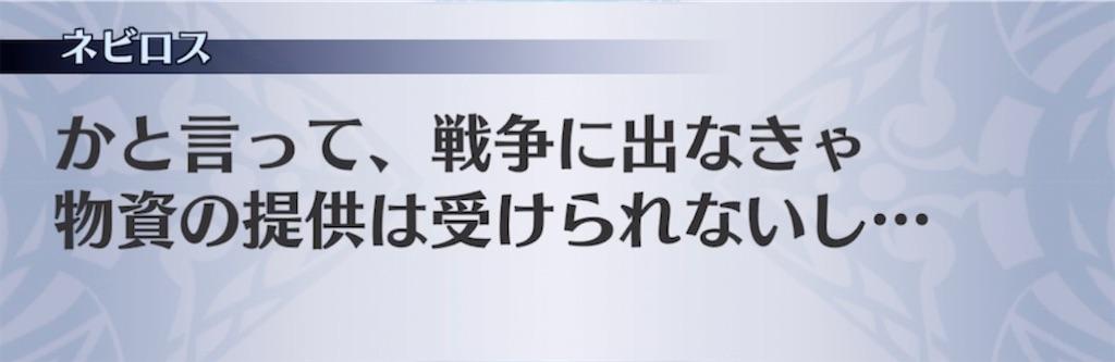f:id:seisyuu:20210430202200j:plain