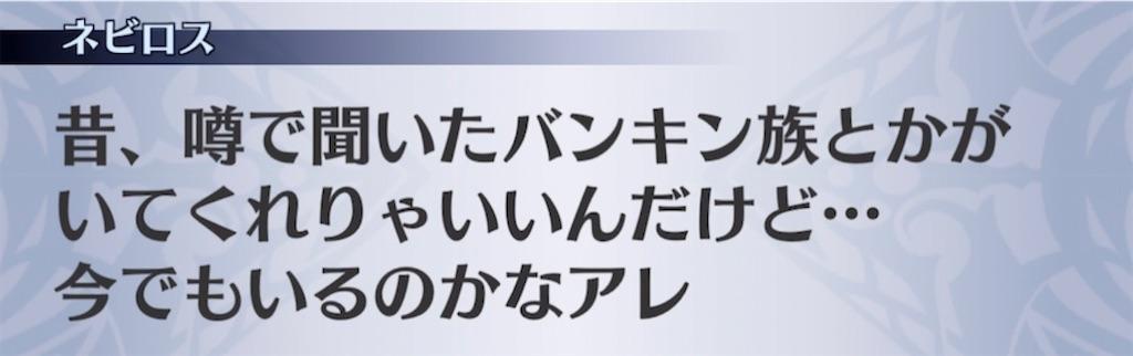 f:id:seisyuu:20210430202207j:plain
