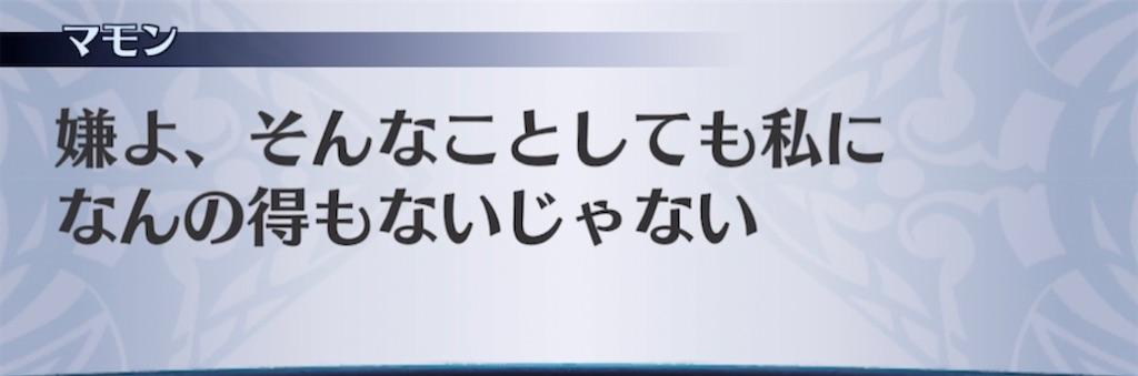 f:id:seisyuu:20210430202550j:plain