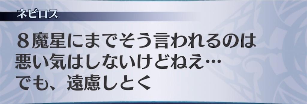 f:id:seisyuu:20210430202726j:plain