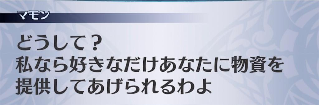 f:id:seisyuu:20210430202746j:plain
