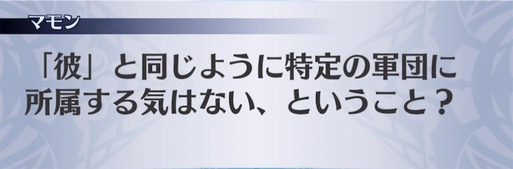f:id:seisyuu:20210430202850j:plain