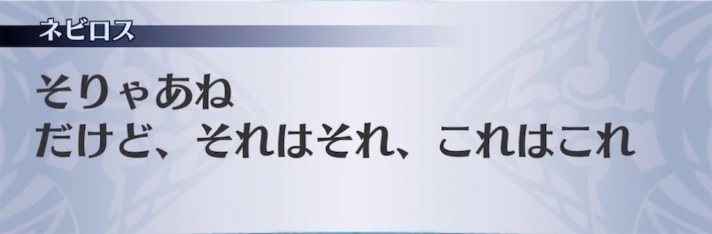 f:id:seisyuu:20210430202857j:plain