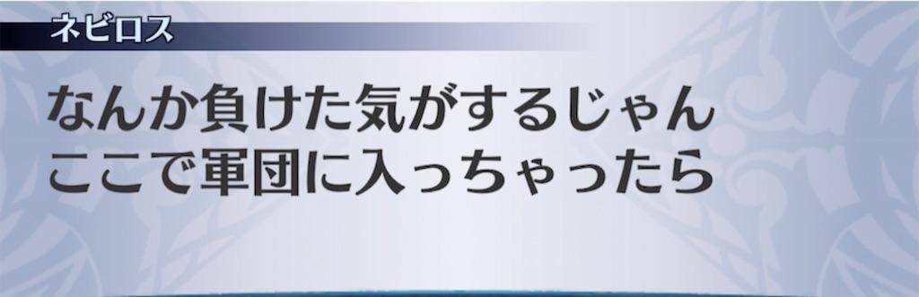 f:id:seisyuu:20210430202900j:plain