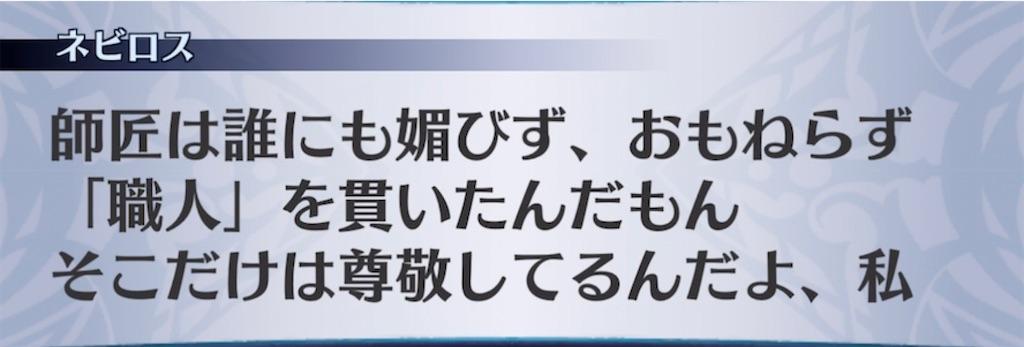 f:id:seisyuu:20210430203058j:plain