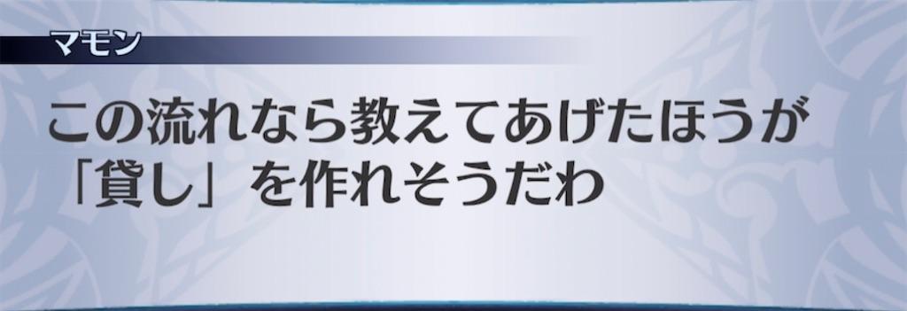 f:id:seisyuu:20210430203300j:plain